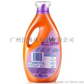 本溪優質汰漬洗衣液經銷商 正品保障一手貨源