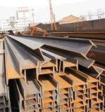 黃石回收工地鋼筋、回收廢鐵廢鋼筋、回收二手工字鋼