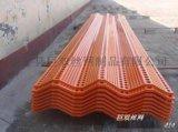 柔性防风金属抑尘网 冲孔喷塑煤场防风抑尘网