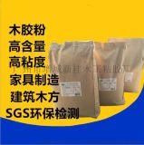 增城木胶粉直供高含量棕色胶粉价格实惠质量保证