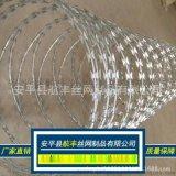 刀片刺線蛇腹式雙螺旋刀片刺繩,監獄防護網,刀片護欄網