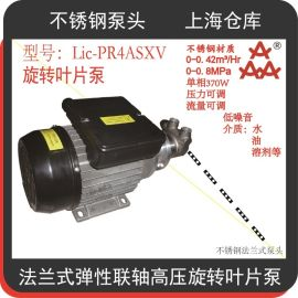 汽油柴油用循环冷却泵 增压泵 高压泵不锈钢泵