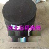 專業生產橡膠支座 橡膠支座 廠家 河北啓程