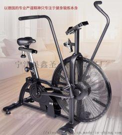 风扇式单车厂家-风阻单车价格-风阻单车供应商
