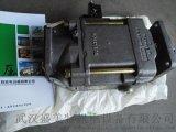 哈威轴向变量柱塞泵 V60N-090RDUN-