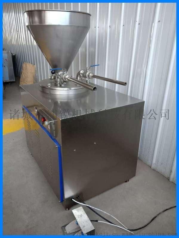 30型液压灌肠机 风干肠/腊肠灌肠机 灌制香肠