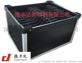 防静电塑料箱、塑料中空箱