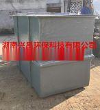 湖南玻璃鋼電解槽、玻璃鋼酸槽