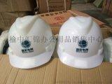 西安哪余有賣安全帽13891913067