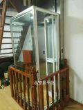 導軌式小型家用電梯廠家定製觀光電梯廣西河北啓運供應