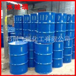 廠家直銷水玻璃 液體硅酸鈉 液體泡花鹼