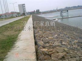 安徽生产河道石笼网厂家