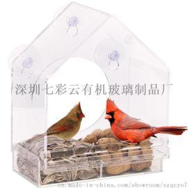 亞克力房子型熱彎鳥巢透明箱餵食器投食觀察箱