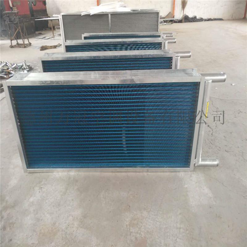 山東中央空調錶冷器   德州風櫃表冷器