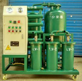 DL系列变压器油真空滤油机,绝缘油  真空滤油机