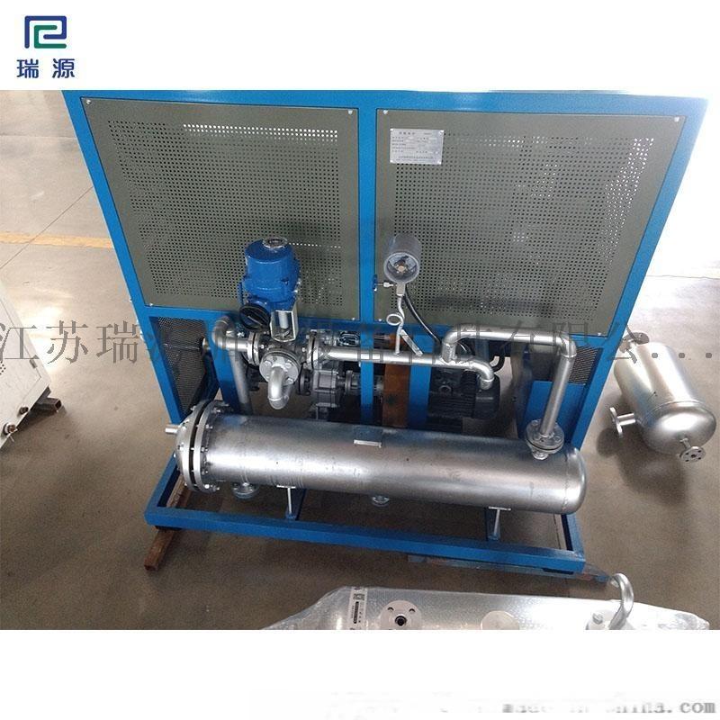 生物质改电锅炉 导热油加热器 电加热导热油炉