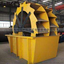 厂家直销环保洗砂机 轮斗洗沙机 设备性能好