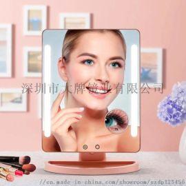 台式带灯LED化妆镜