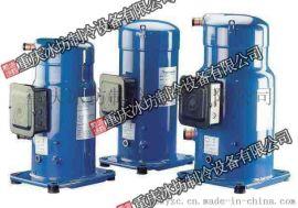 全封涡旋冷库压缩机制冷设备重庆生产定制全套制冷设备