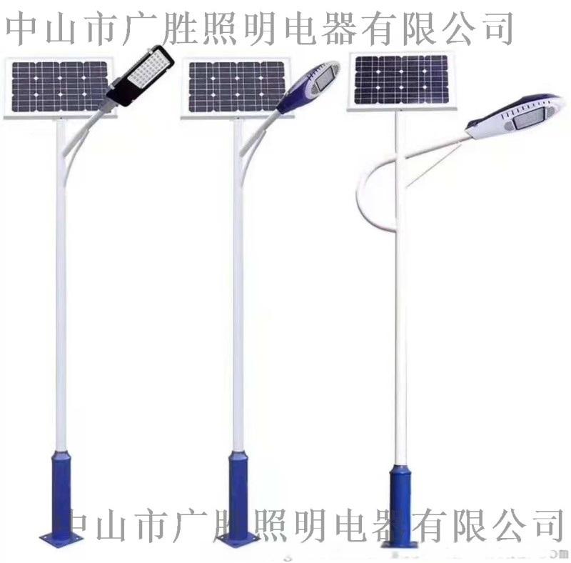 智能模式太阳能路灯质保3年