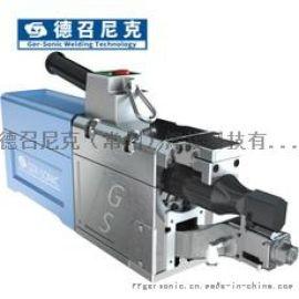 超声波铜管封口机冰箱空调铜铝管封切机
