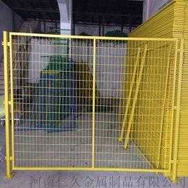 供应厂区仓库黄色车间隔离网厂房安全防护网