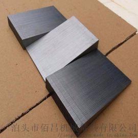 标准斜垫铁 精密斜铁 精加工斜垫铁