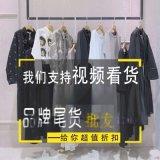 羊绒大衣女装贝银女装尾货女式皮衣韩国女装批发