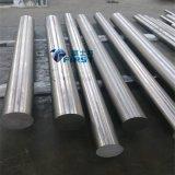 GR2钛棒 C4钛合金棒 可定制多种规格 钛锻件