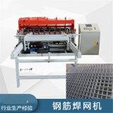 四川达州数控网片排焊机厂家 钢筋网片焊接机很实用