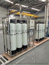 1吨反渗透设备 工业用纯水设备 一体式水处理设备