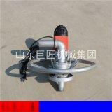 220v手持式電動打井機 家用小型鑽井機械