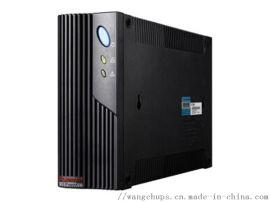 山特MT500后备式500VA/300W不间断电源
