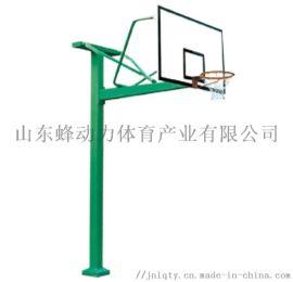 山东蜂动力体育器材厂家供应地埋式方管篮球架