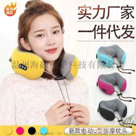 厂家直销U型按摩枕多功能肩颈椎脖子颈部电动礼品定制