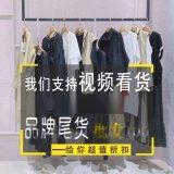 一席之地女裝芝麻衣櫃怎麼分成品牌女裝批發女式牛仔褲拆800女裝