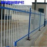 鋅鋼隔離護欄,鋅鋼園藝廠區隔離欄,鋅鋼金屬隔離圍欄