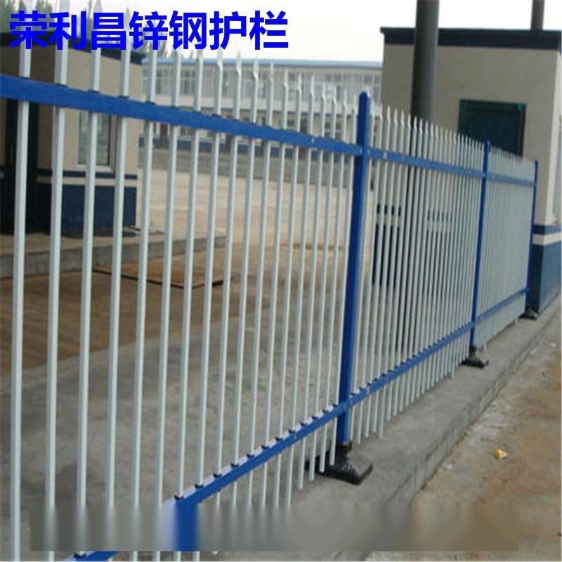 锌钢隔离护栏,锌钢园艺厂区隔离栏,锌钢金属隔离围栏