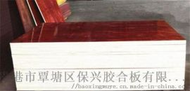 广西覆膜板,铁红面建筑模板生产.广西建筑模板厂家