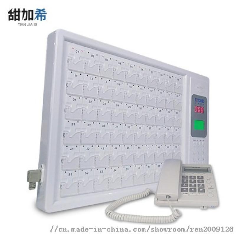 医院有线对讲系统呼叫器护士站双向语音对讲系统
