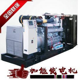 东莞发电机配套工程 100kw上柴发电机