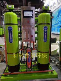 RO反渗透净水设备定制代工