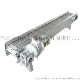 conveyor小金属物件链板提升机