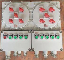 BM(D)G58防爆照明(动力)配电箱