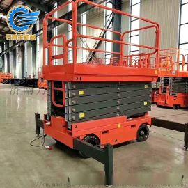 厂家专业定制移动式升降机升降平台液压式升降机升降机