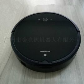 广东金亮德家用电器生活小家电扫地机器人