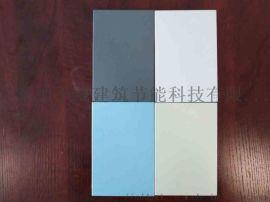 UV板丨UV板內牆專用