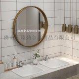 臻劲金属镜框,金属制品,屏风专业生产