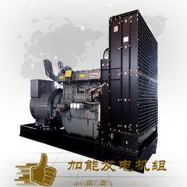 广西贵港柴油发电机厂家 100kw-4000kw