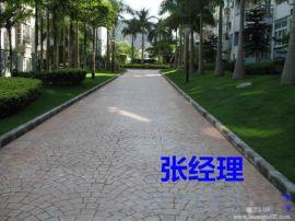 蘇州公園壓模地坪造價